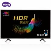 BENQ 明碁 43JR700+DT-160T 43吋4K HDR護眼大型機種 LED液晶顯示器