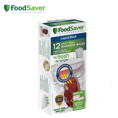 Foodsaver 真空汁液防滲袋 真空機配件/耗材 950ml 12入 真空保鮮機 可水中加熱微波