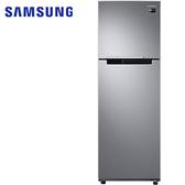 Samsung 三星 RT25M4015S8 冰箱 258L 數位變頻 環繞式氣流 濾淨除臭