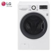 LG 樂金 F2514NTGW 洗衣機 14kg Turbowash勁速洗(洗脫)