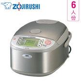 ZOJIRUSHI 象印 NP-HBF10 6人份 IH微電腦電子鍋