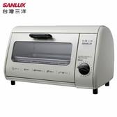 SANLUX 台灣三洋 SK-08A 電烤箱 8L