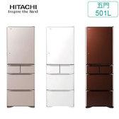 HITACHI 日立 RG500GJ 501公升五門電冰箱(3色可選)