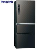 Panasonic 國際 NR-C500HV-K 冰箱 三門 500L 星空黑 新1級能源效率