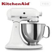 KitchenAid 3KSM150PSTWH 桌上型攪拌機(牛奶白) 送丹麥濾壓壺+雙層杯組