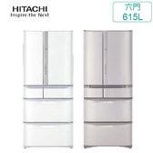 HITACHI 日立 R-SF62J/RSF62J 615L六門電冰箱(2色可選)