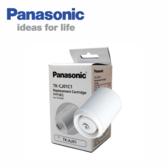 Panasonic 國際 TK-CJ01C 濾心(耗材) 適用型號:國際牌TK-AJ01ZTA