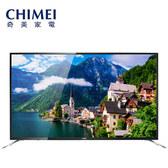 CHIMEI 奇美 TL-55A550 電視 55吋 FHD 獨家無段式藍光 附視訊盒