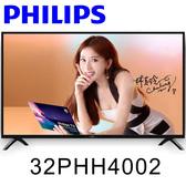 PHILIPS 32PHH4002 32吋液晶顯示器