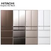 HITACHI 日立 RHW530JJ 冰箱 527L 六門 日本製 新1級能效 四色可選