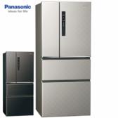 Panasonic 國際 NR-D619HV 610L 冰箱 四門 ECONAVI智慧節能