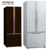 HITACHI 日立 RG470 冰箱 483L 琉璃棕/琉璃白/琉璃瓷 雙獨立風扇冷卻 抗菌除臭