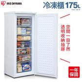 日本 IRIS 冷凍櫃 175公升直立式冷凍櫃 IUSD-18A-W 預計八月底到貨