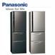 Panasonic 國際 NR-C389HV 385公升三門變頻冰箱