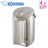 ZOJIRUSHI 象印 CV-DSF40 4.0L SUPER VE超級真空保溫熱水瓶