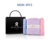 【春季整點特賣】Montagut 夢特嬌 極細纖維 禮盒組  (浴巾*1+方巾*2) 粉紅限定版
