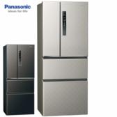 Panasonic 國際 NR-D509HV 500L四門變頻無邊框冰箱