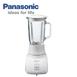 Panasonic 國際 MX-GX1051多機能果汁機 1L完售