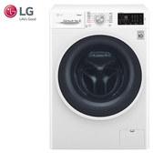 LG 樂金 WD-S90TCW 洗衣機 9kg 6MOTION DD 蒸洗脫烘