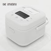 ONE amadana STCR-0103 智能料理炊煮器 電子鍋 日本設計 8種自動炊煮多功能