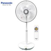 【熱銷萬台】Panasonic 國際 F-S14DMD 電風扇 14吋 ECO節能直流 加贈行李秤