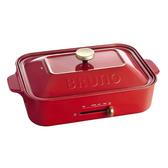 日本 BRUNO BOE021 多功能電烤盤 (內附平面烤盤/章魚燒烤盤)