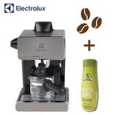 【熱銷萬台】Electrolux 伊萊克斯 EES1504K 咖啡機 蒸氣奶泡 永久性不銹鋼濾網
