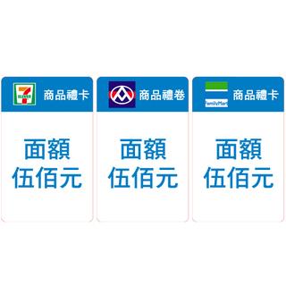 虛擬卡1500 (全家/7-11/全聯任選)