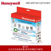 Honeywell HRF-APP1AP CZ除臭濾網 空氣清淨機耗材 2盒組