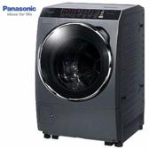 Panasonic 國際 NA-V158DDH14KG滾筒式變頻洗衣機 ECONAVI+nanoe