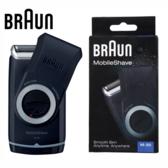 德國百靈 Braun M30 電池式輕便電鬍刀
