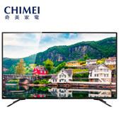 CHIMEI 奇美 TL-43M200 電視 43吋 Ultra HD HDR 極致明暗 附視訊盒