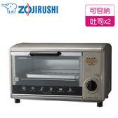 ZOJIRUSHI 象印 ET-SDF22 多功能強火力電烤箱