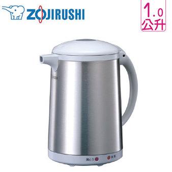 ZOJIRUSHI 象印 CH-DWF10 1公升手提電氣熱水瓶