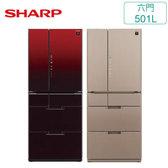 SHARP 夏普 SJ-GT50BT 501L 六門對開極鮮大冷凍庫冰箱 日本製造(2色可選)