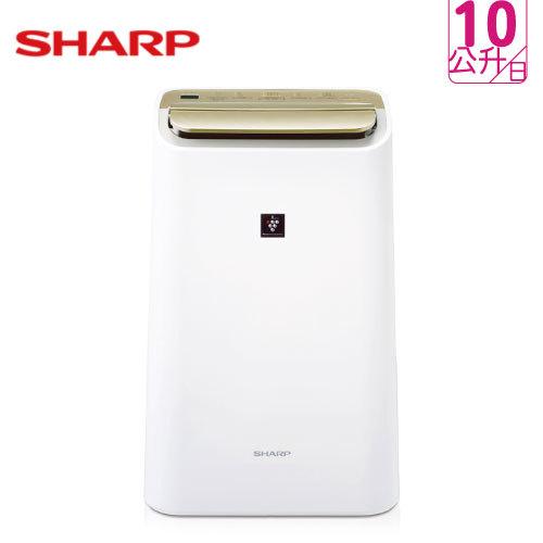 SHARP 夏普 DW-E10FT-W除濕能力10L/日自動除菌離子HEPA除菌除濕機