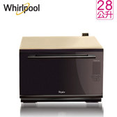 Whirlpool 惠而浦 SO2800B  28L 鏡面獨立式蒸烤箱