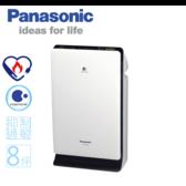 Panasonic 國際 F-PXF35W-W 空氣清淨機
