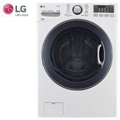 LG 樂金 WD-S16VBD 洗衣機 16kg Turbowash勁速洗 蒸氣洗衣殺菌除蟎