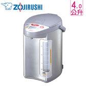 ZOJIRUSHI 象印 CV-DYF40 4.0L SUPER VE超級真空保溫熱水瓶
