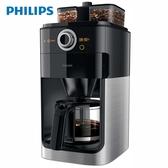 PHILIPS飛利浦 HD7762 全自動美式咖啡機 雙豆槽 內建粗細磨豆 咖啡濃度選擇