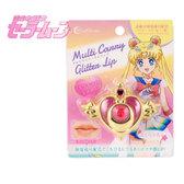 Sailor Moon 美少女戰士 第七代變身器護唇膏 幻彩月光 樱花粉