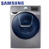 Samsung 三星 WD19J9810KP/TW 洗衣機 19KG 潔徑門系列 洗脫烘滾筒式