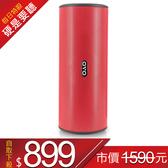 【東隆電器50週年慶】OVO音樂隨行杯 藍牙喇叭OVO-S01紅色(自取價$899)