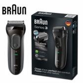 德國百靈 Braun 3000s 三鋒系列電鬍刀 (黑)