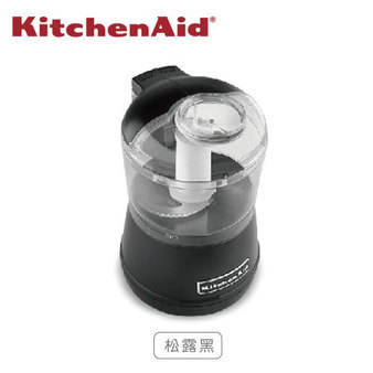 KitchenAid 迷你食物調理機 3KFC3511 太空灰