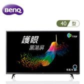 BenQ 明碁 C40-500 電視 40吋不閃屏 低藍光附視訊盒