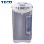 TECO 東元 YD5003CB  5L不銹鋼內膽5段溫控熱水瓶