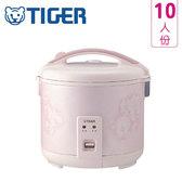 TIGER虎牌 JNP-1800 10人份 傳統機械式電子鍋