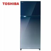 Toshiba 東芝  GR-HG52TDZ(GG) 468公升無邊框玻璃雙門變頻冰箱